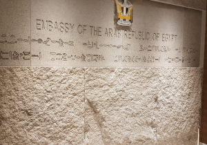 Engrave on Stone
